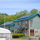 Wastewater treatment powered by the sun in Charlemont
